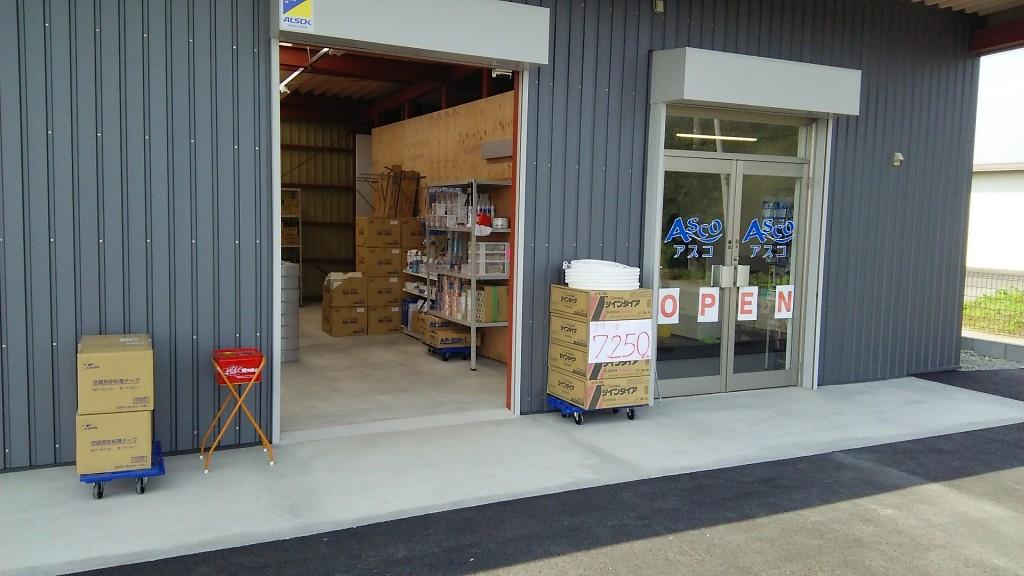 アスコ伊勢崎店が2015年7月11日にオープンしました。